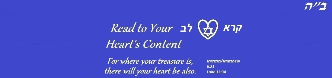 Read to Your Heart's Content
